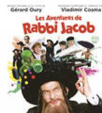 Les aventures de Rabbi Jacob (Bande originale du film / Album original 1973)
