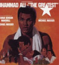 "Muhammed Ali in ""The Greatest"""