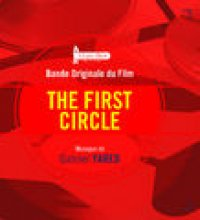 The First Circle (Bande originale du film)