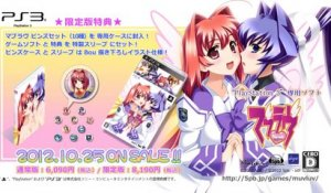 Muv-luv - Trailer officiel