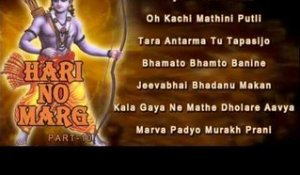 Hari No Marg 10 | Gujarati New Bhajan 2014 | Shree Ramji Latest Songs | Audio Jukebox