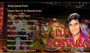 Top 10 Navratri Garba Songs | DJ DOSTANA Part 1 | Best Garba Songs | Tahukar Bits | Audio Jukebox