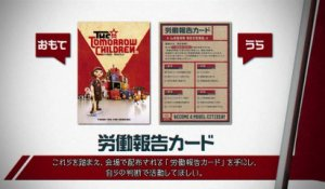 The Tomorrow Children - Bande-annonce TGS 2015