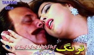Pashto Film Songs With Hot Girls Sexy Dance Album    Filmi