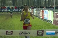 Championnats de France de Cross-country 2016 : Replay du Live