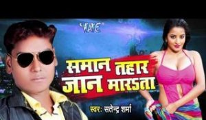 Satender Sharma - Audio JUKEBOX - Bhojpuri Hot Songs 2016