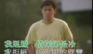 Alan Tam - Peng You