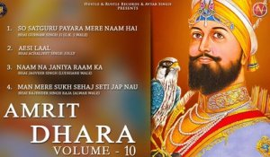 Various - Amrit Dhara Volume 10 - Latest Shabad Gurbani 2017