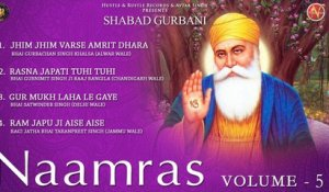 Various - Naamras Volume 5 - Latest Shabad Gurbani 2017