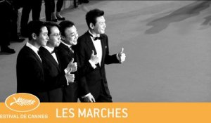 GONGJAK - CANNES 2018  - LES MARCHES - VF