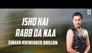 Ishq Hai Rabb Da Naa (Audio Song) | Kulwinder Dhillon | Tejwant Kittu | Finetone Music