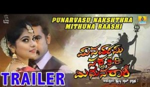 Punarvasu Nakshathra Mithuna Raashi - Trailer I Kannada New Movie 2019 I Jhankar Music