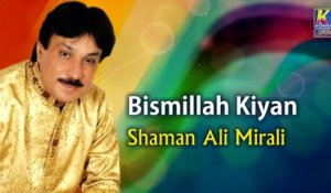 Bismillah Kiyan - Shaman Ali Mirali Hit Song - Sindhi Hit Songs