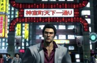 The Yakuza Remastered Collection - Bande-annonce gamescom 2019