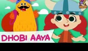 Dhobi Aaya   Official Trailer   Releasing 22nd April