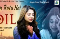 Love Song - Bewafai Song | Kyun Rota Hai Dil  | Bewafa Gana - Hindi Sad Song - Bollywood Song - 2021 New Song