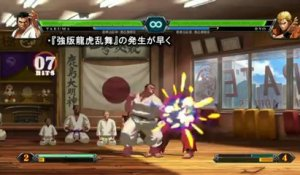 The King Of Fighters 13 - Bande-annonce #25 : le plein de combos