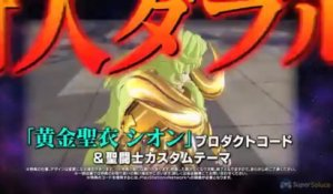 Saint Seiya : Brave Soldiers - Japanese TV Commercial