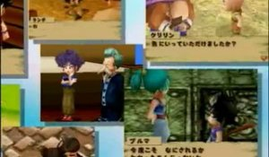 Dragon Ball : Origins - Trailer japonais #2