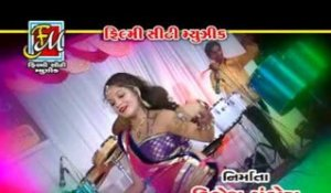 Ambe Maa No Ful Gajro | Ambe Maa Na Garba 2014 | Gujarati Garba Songs | Full Video