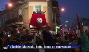 "Tunisie: Marzouki fonde un mouvement contre ""la dictature"""