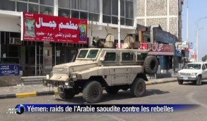 Crise au Yémen: intervention de l'Arabie saoudite