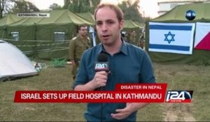 Katmandu - the Israeli aid