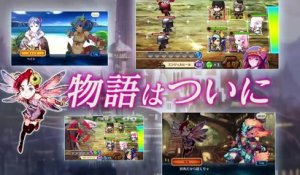 Chain Chronicle - Chain Chronicle x Taiko no Tatsujin