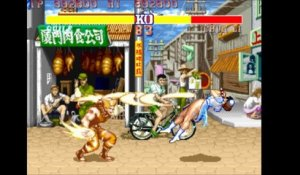 Street Fighter 2 Guile Rainbow edition