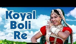 Koyal Boli Re Ashapura Re Dham | Rajasthani Dance Song | Full HD