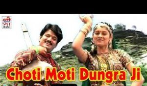 Choti Moti Dungra Ji Chai Kali Raat | Devotional Hit Song | Rajasthani Song