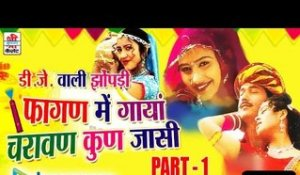Fagan Me Gaaya Charawan Kun Jaasi Part 1 | Audio Jukebox | MP3 Songs | Latest Hit | Rajasthani