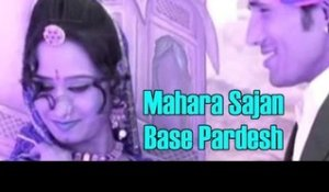 Rajasthani Traditional Folk Song | Maand Geet |  | Mahara Sajan Base Pardesh | FULL HD VIDEO SONG