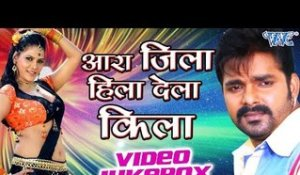 Ara Jila Hila Dela Kila - Pawan Singh - Video JukeBOX - Bhojpuri Devi Geet 2016 new