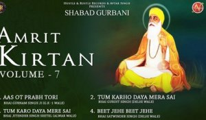 Various - Amrit Kirtan Volume 7 - Latest Shabad Gurbani 2017