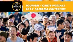 Beauty Shots / Carte Postale - 2017 Tour de France Saitama Critérium