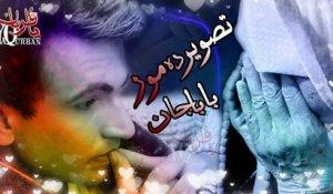 Za Chi Da Cha Khwakh Yama Singer Baba Jaan Niazi Pashto New Afghan