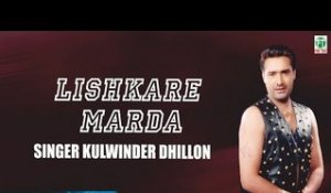 Lishkare Marda | Kulwinder Dhillon | Full Audio Song | Superhit Punjabi Songs | Finetone