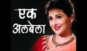 Vidya Balan's first Marathi Movie | Vidya Balan | Mangesh Desai | Upcoming Marathi Movie 2016