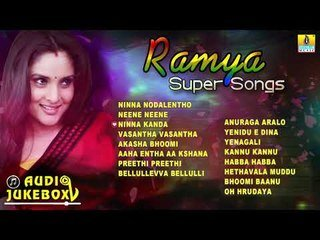 Ramya Super Songs | Best Kannada Hits | Divya Spandana Selected Hit Songs |  Jhankar Music