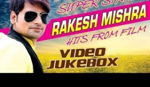 Super Star Rakesh Mishra Hits From Film || Video Jukebox || Bhojpuri Hit Songs 2016 new