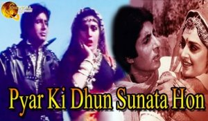 Pyar Ki Dhun Sunata Hon | Love Song | HD Video