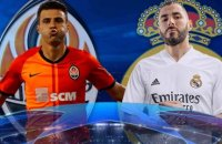 Shakhtar Donetsk - Real Madrid : les compositions probables