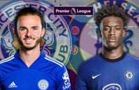 Leicester - Chelsea :  les compositions probables