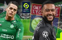 ASSE-OL : les compositions probables