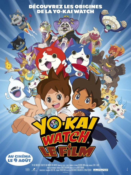 Yo-Kai Watch, le film : Affiche