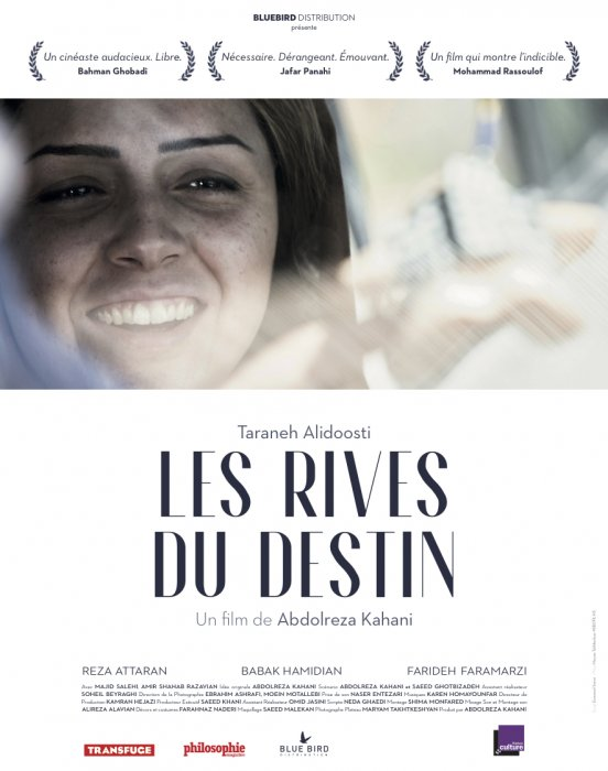 Les Rives du Destin : Affiche