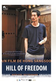 Affiche de Hill of Freedom