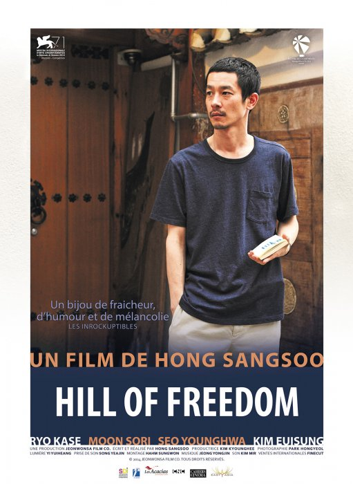 Hill of Freedom : Affiche