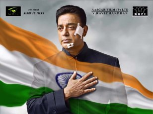 Vishwaroopam 2 - Version Tamoul